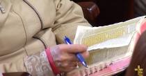 Bíblia: Palavra viva do amor de Deus